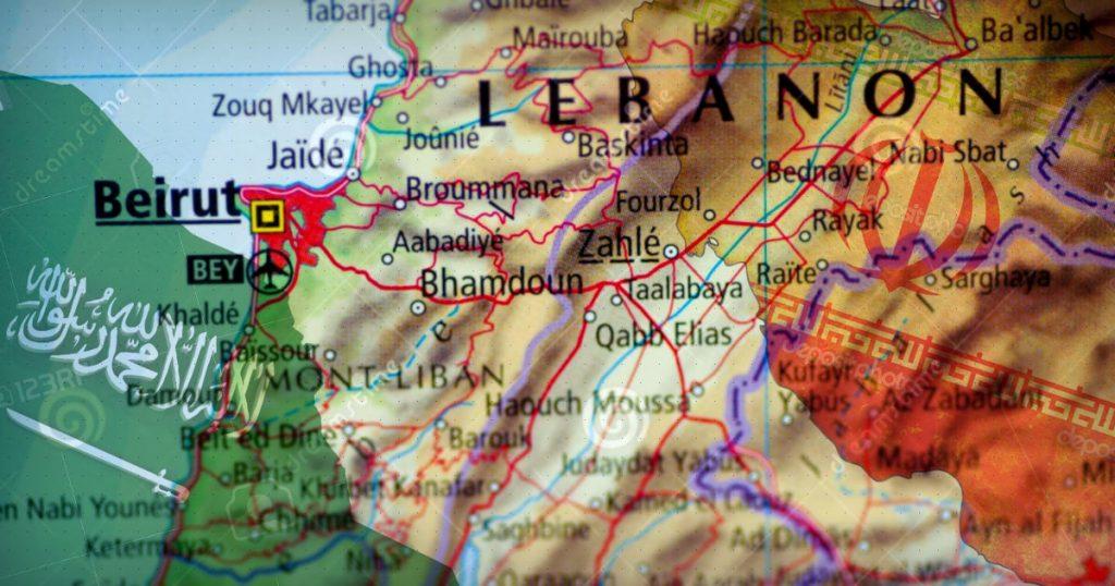 لبنان: أبعاد التنافس السعودي – الإيراني