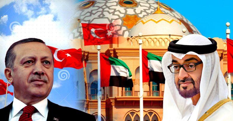 التقارب التركي الإماراتي: الأبعاد والدلالات