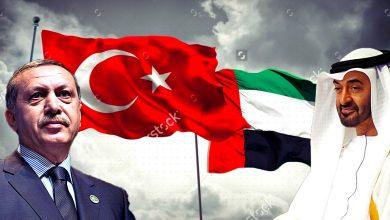 Photo of تركيا والامارات والتوازن الاقليمي والدولي