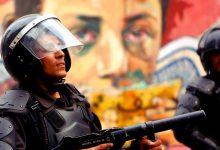 مستقبل النظام السياسي المصري: التحديات والمسارات