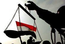 Photo of مصر: العدالة الانتقالية والمصالحة المجتمعية