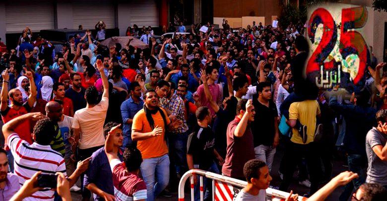 مصر: ولما كان الخامس والعشرين من أبريل