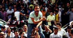 مظاهرات الأرض المصرية