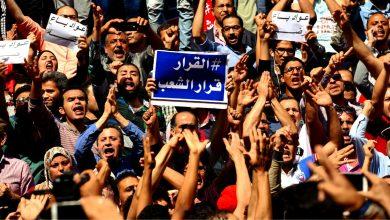 Photo of مظاهرات الأرض: مشاهد واستنتاجات