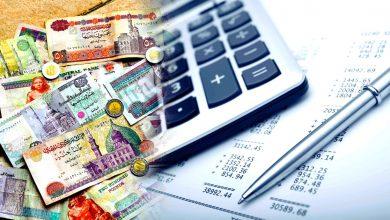 Photo of أزمة الاقتصاد المصري : المؤشرات -الأسباب – الحلول