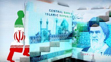 Photo of إيران: فرضُ العملة المحلية في التجارة الدولية