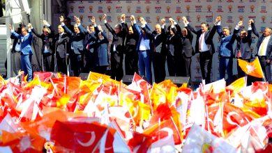 التحديات الحقيقية أمام تركيا العدالة والتنمية