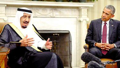 Photo of الدَّور الدَّوليّ المُتغيِّر للمملكة العربية السعودية