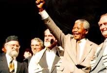 Photo of خبرات إدارة ما بعد الصراعات: جنوب أفريقيا
