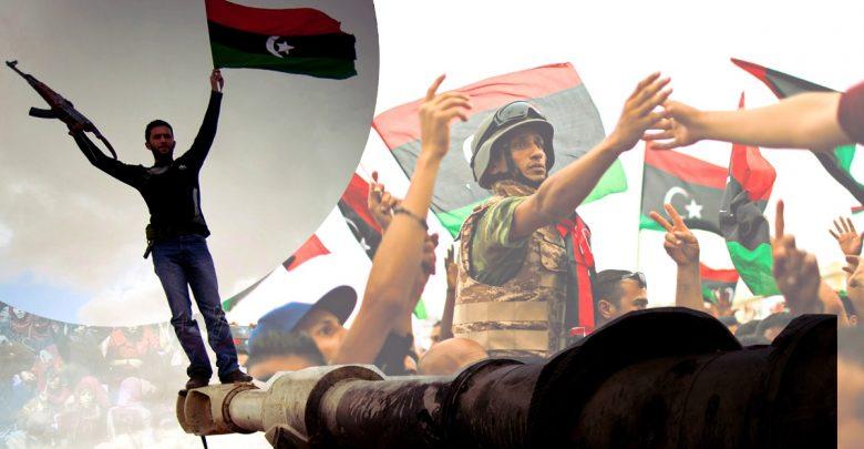 مراكز القوى المتصارعة في ليبيا وأولويات الغرب