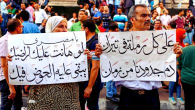 Photo of مظاهرات 25 أبريل: من المنتصر؟