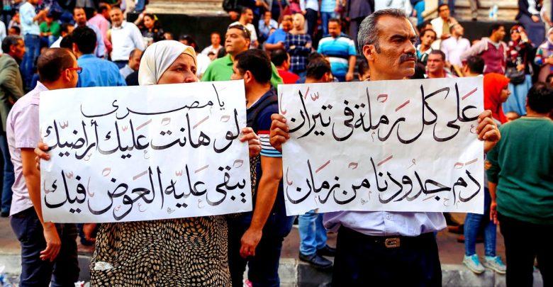 مظاهرات 25 أبريل: من المنتصر؟