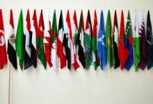 الدولة العربية الحديثة: السياقات والتشوهات