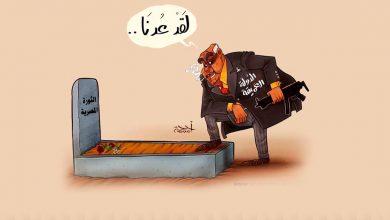 Photo of الدوله العميقه فى مصر: الخصائص والركائز