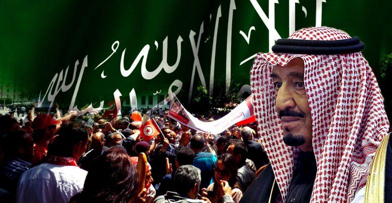 السياسة السعودية قبل الثورات العربية