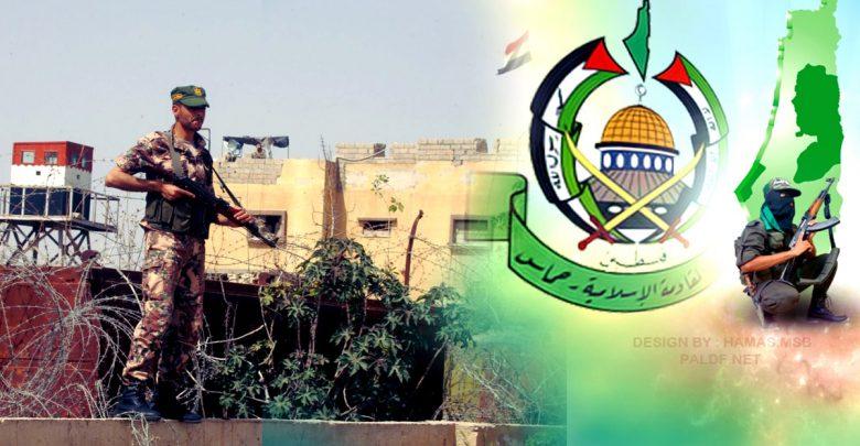 السياسة المصرية تجاه حماس بعد انقلاب 2013