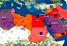 جدالات الأمن والإرهاب في الشّرق الأوسط
