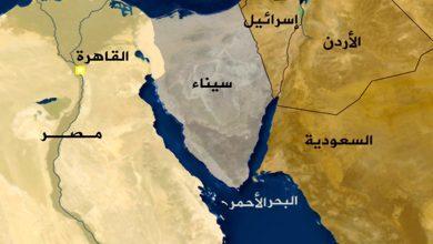 سيناء: بين الاستثمارات الاقتصادية والترتيبات الإقليمية