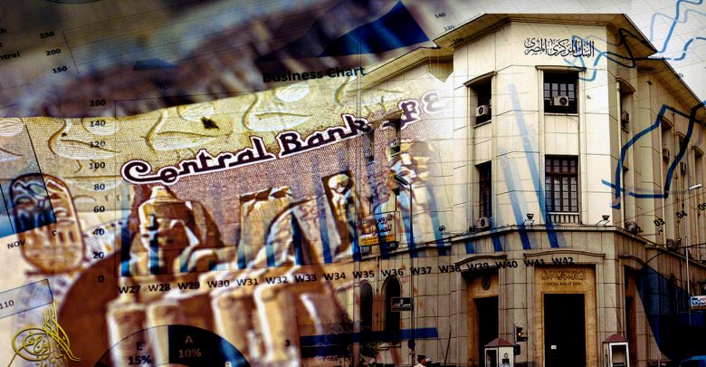 Egyptian Debt: the Road to the Abyss