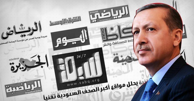 الإعلام السعودي ومحاولة الانقلاب التركي