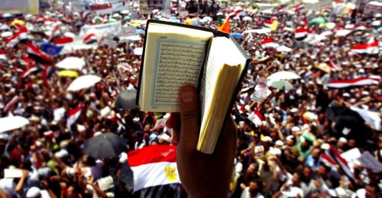 Photo of الحركة الإسلامية ومسارات المراجعة والتصحيح