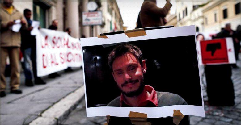 جوليو ريجيني ومرت ستة أشهر