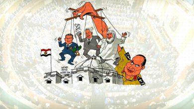 Photo of دولة العسكر: الجيش يحكُم البرلمان!!