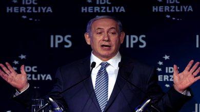 Photo of مؤتمرات هرتسليا والاستراتيجية الأمنية الصهيونية