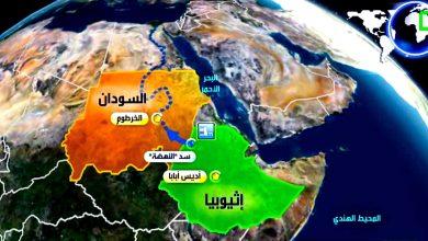 Photo of مصر وسد النهضة: التاريخ والقانون والسياسة