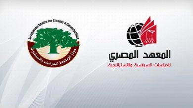 اتفاق تفاهم بين المعهد المصري ومركز الزيتونة