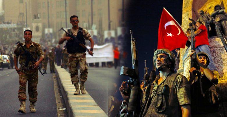 الإنقلاب: لماذا فشل في تركيا ونجح في اليمن؟