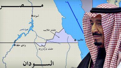 Photo of الدور السعودي في أزمة حلايب وشلاتين