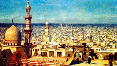 Photo of القاهرة عاصمة الثورة الإسلامية