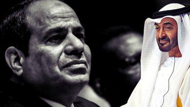 بعد 3 سنوات: حدود الدعم الإماراتى لنظام السيسي