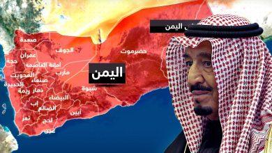 Photo of تداعيات الأزمة اليمنية على النظام السعودي