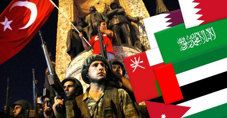 تداعيات الانقلاب التركي على دول الخليج
