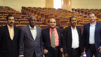 Photo of شراكة بين المعهد المصري ومركز التنوير المعرفي