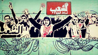 Photo of قوة الشرعية: ركيزة الثورة في مواجهة الطغاة