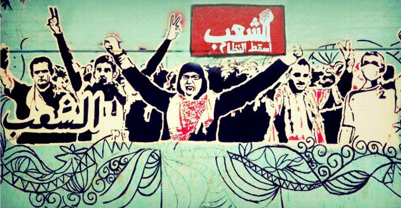 قوة الشرعية: ركيزة الثورة في مواجهة الطغاة