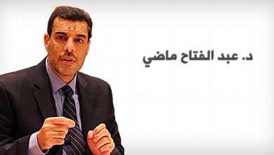 Photo of مصر: حول الدعوة للمنافسة عبر الانتخابات