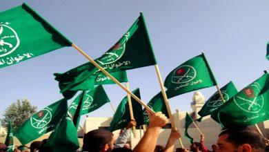 Photo of إشكالية التوثيق عند الإخوان المسلمين