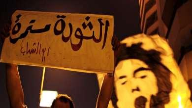 """Photo of الثورة بين """"الشرارة الفكرية"""" و""""أنثي الثور""""!!"""