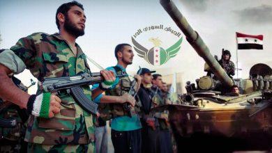 Photo of الجيش السوري الحر على مفترق مشاريع