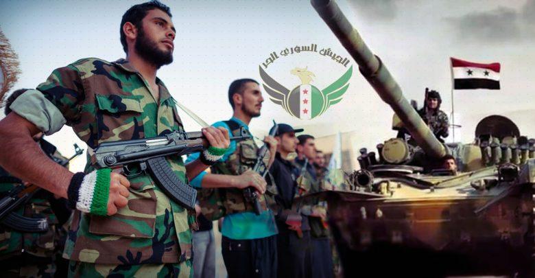 الجيش السوري الحر على مفترق مشاريع