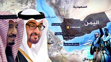 Photo of الصراع السعودي الإماراتي ومستقبل اليمن