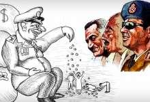 Photo of العسكر وتضخم فاتورة الفساد في مصر