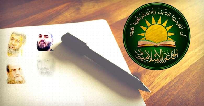 القراءة السياسية لمبادرة الجماعة الإسلامية