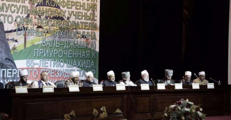 نص بيان مؤتمر جروزني: من هم أهل السنة