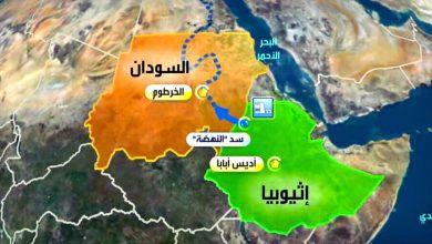 Photo of عسكرة المياه كنمط للصراع في الشرق الأوسط