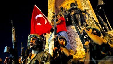 Photo of قواعد النظر الشرعي في انقلاب تركيا